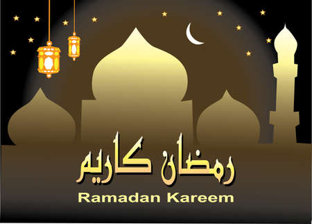 Ramadan kareem Greeting 2, arabic Kufic Mosque silhouette   background - Vector Illustration