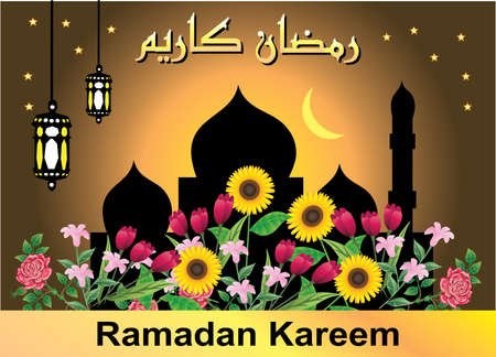 Ramadan kareem Greeting 1, arabic Kufic Mosque silhouette  Floral Design background - Vector Illustration