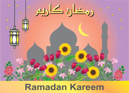Ramadan kareem Greeting, arabic Kufic Mosque silhouette  Floral Design background - Vector Illustration