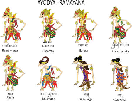 Wayang Ayodya Ramayana, Rama, Sinta and Laksmana Character, Indonesian Traditional Shadow Puppet - Vector Illustration