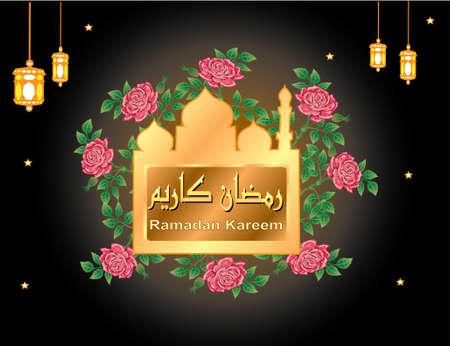 Rose Flower Floral Design for Ramadan Kareem Greeting, Vector Illustration