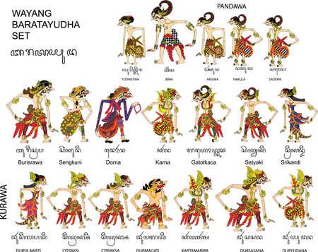 Wayang Baratayuda Conjunto de Mahabharata, Pandawa ans Korawa, yudistira, bima arjuna nakula sadewa Duryudana, Dursasana, Dorna, Sangkuni, personaje, marioneta de sombras tradicional indonesia - ilustración vectorial Ilustración de vector