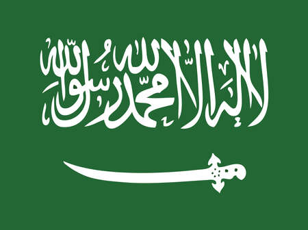 Saudi Arabia Flag - Vector