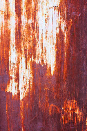 colorful rusty metal texture Stock Photo