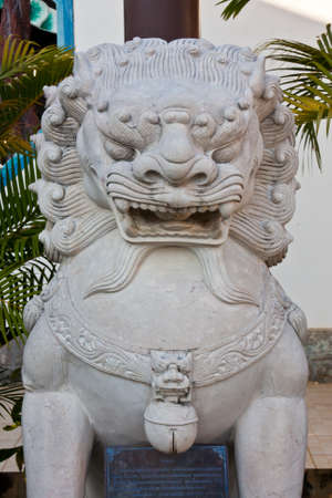 Chinese Imperial Lion Statue Stock Photo - 17865496