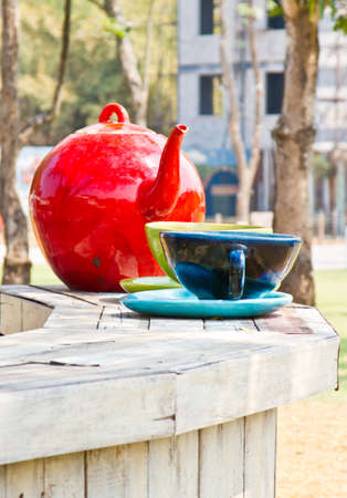cup of coffee in garden photo