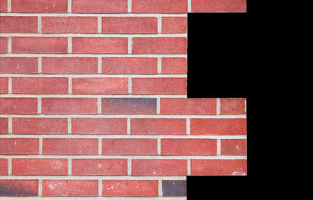 brick wall Stock Photo - 21758304