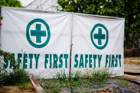 cautionary: safety first sign for your logo Stock Photo