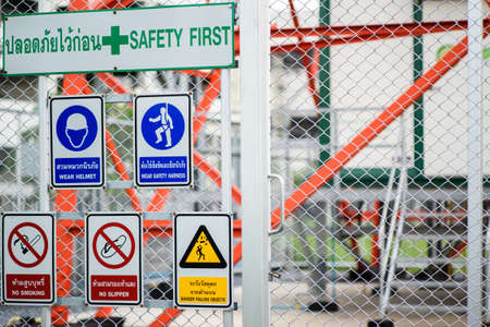 safety symbols: safety first sign