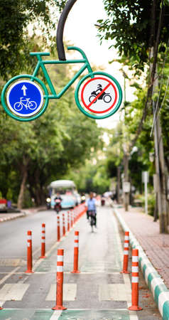 recreate: Bicycle lane and bicycle sign in public park
