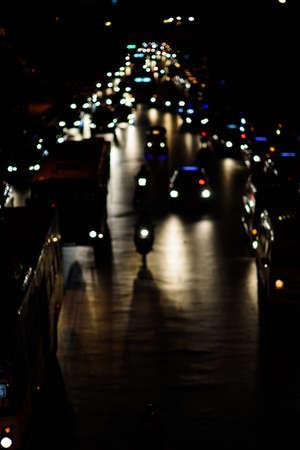night traffic: Night traffic. The city lights. Motion blur. Stock Photo