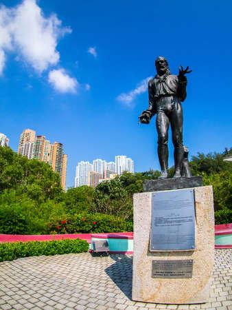 macau: a Park in Macau