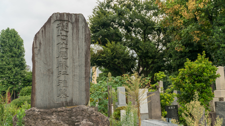 Tokyo, Japan - August 2018: A public Japanese tombstone and graveyard in Tokyo, Japan 報道画像