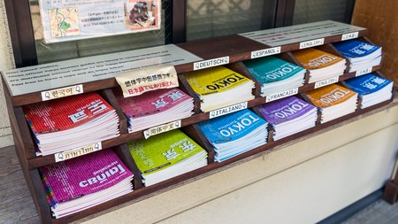 Tokyo, Japan - August 2018: Tokyo guide books in many languages on display for tourists to grab Editöryel