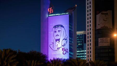 Doha, Qatar - February 2019: A stylised image of Sheikh Tamim bin Hamad al Thani created by Ahmed Almaadheed on a building in central Doha