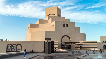 Doha, Qatar - February 2019: Museum of Islamic Art. The building was designed by architect I. M. Pei is located on the Doha Corniche. Editöryel