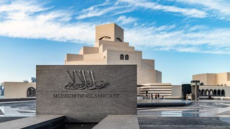 Doha, Qatar - February 2019: Signage at the entrance of Museum of Islamic Art. The building was designed by architect I. M. Pei is located on the Doha Corniche. Editöryel