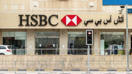 Doha, Qatar - February 2019: HSBC Bank branch in Doha, Qatar Stok Fotoğraf - 128024538