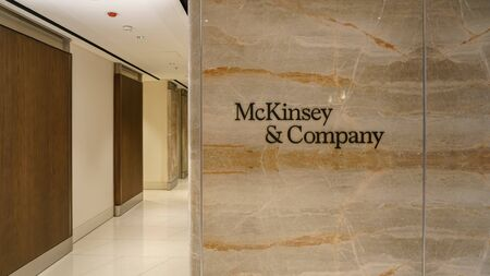 Mckinsey and Company new logo at the entrance of Istanbul office