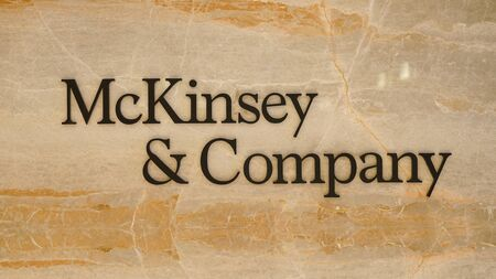 Mckinsey and Company new logo at the entrance of Istanbul office Archivio Fotografico - 128024993