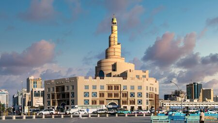Doha, Qatar - February 2019: Al Fanar Mosque, also known as the Spiral Mosque