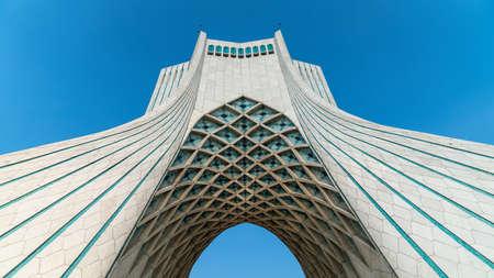 Tehran, Iran - April 2019: Azadi Tower in Azadi square in the Iranian capital Tehran
