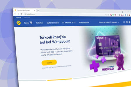 Istanbul, Turkey - July 2021: Illustrative Editorial screenshot of Turkish Turkcell mobile communications company homepage. Turkcell logo visible with blurred out of focus content done intentionally