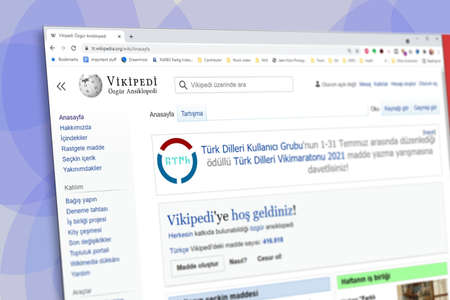 Istanbul, Turkey - July 2021: Illustrative Editorial screenshot of Turkish Vikipedi website homepage. Vikipedi logo visible with blurred out of focus content done intentionally