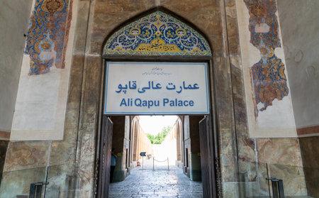 Isfahan, Iran - May 2019: Entrance of The terrace of Ali Qapu Palace in Isfahan Naqsh-e Jahan Square