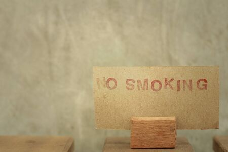 abstain: No smoking sign in the public park. Stock Photo