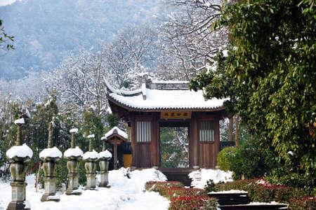 futian: Snow at Yongfu Temple, Hangzhou  Stock Photo
