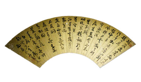 Cursive fan with poems written on Editorial