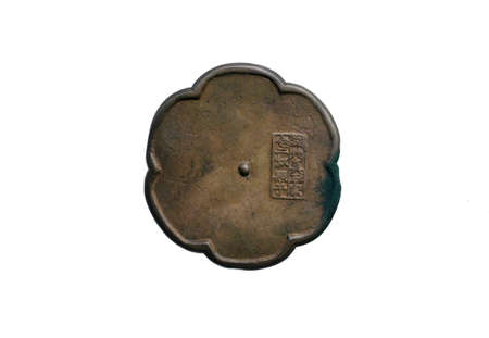 song dynasty: Huzhou city in the Song dynasty mirror