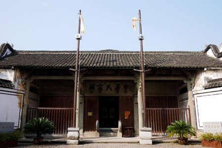 ancestral: Tonglu di Pu Shentu ancestral Editorial