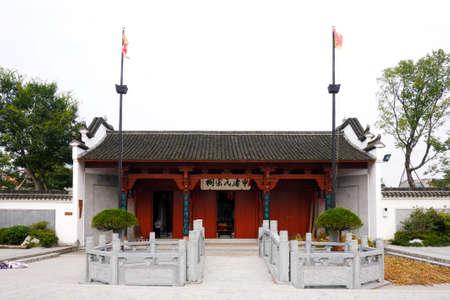 clan: Tonglu Shen Ao Shen-Tu clan
