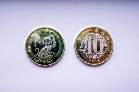 commemorative: 2016 monkey lunar new year commemorative coin
