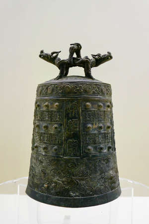 bell bronze bell: Southern Song dynasty Chinese bronze Bell