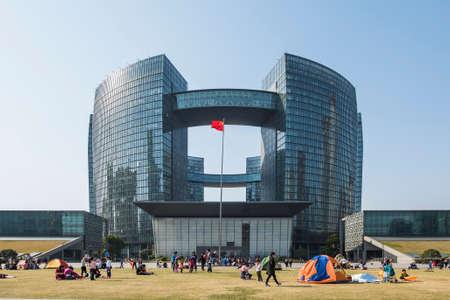 civic: Hangzhou Civic Centre