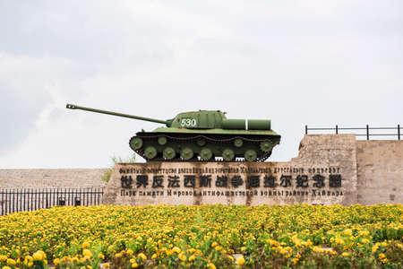 anti war: The world anti fascist war Hailar Memorial Park Editorial