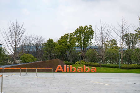 Alibaba Xixi Park