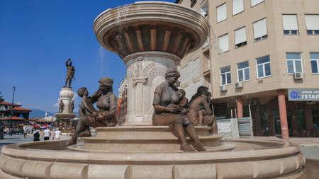 zvýšil: Skopje, Makedonie - 26. června 2017: Památník Alexandra Velikého v Skopje, Makedonie. Památník Alexandra Velikého na Makedonském náměstí.