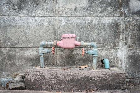 Home water valve photo