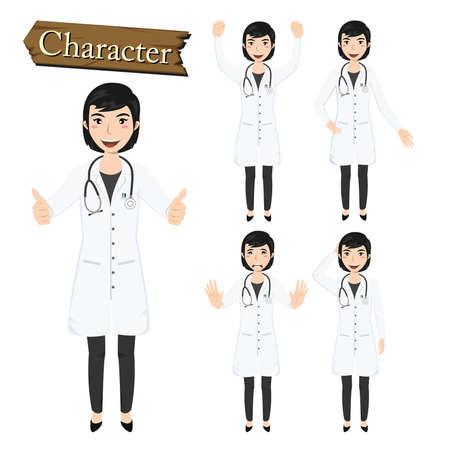 scowl: Doctor character set vector illustration. Illustration