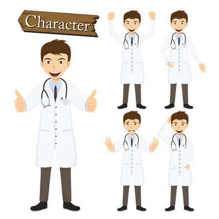 Doctor character set vector illustration. Illustration
