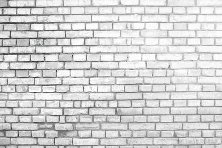 clair: square white brick wall background.