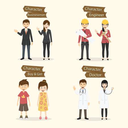 Set di persone occupazione illustrazione vettoriale caratteri. Vettoriali