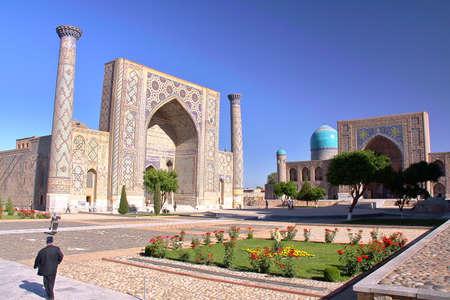 SAMARKAND, UZBEKISTAN: The Registan