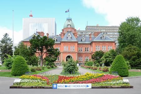 oficina antigua: SAPPORO - JUNE 23: Former Hokkaido Government Office on June 23, 2014 in Sapporo, Japan.