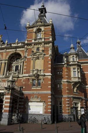 dutch: Victorian building in Amsterdam, dutch architecture