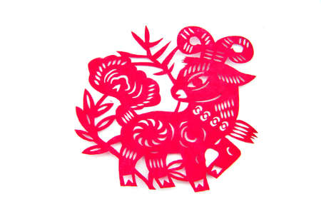 beautiful Chinese Zodiac paper cut with isolated white background